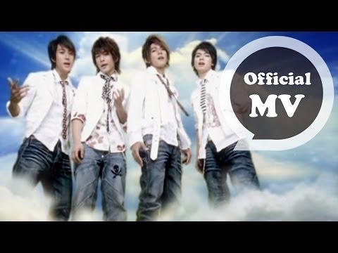 飛輪海 Fahrenheit [ 夏雪 Summer Snow ]  Official Music Video