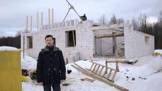 Строительство дома из газобетона Итонг(, 2015-06-09T12:00:39.000Z)