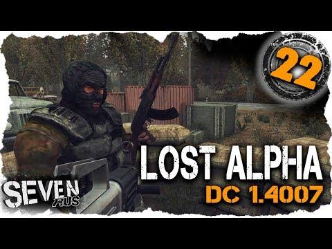 Сталкер: Локация СТАРАЯ ДОРОГА Lost Alpha DC 1.4007 ☢ Прохождение (22)