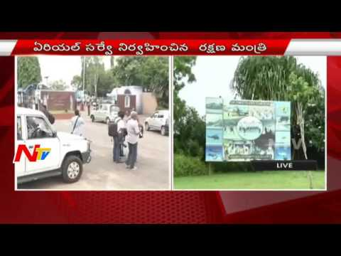 Missing IAF Plane : Minister Manohar Parrikar Arrives to Monitor Rescue Operations || NTV