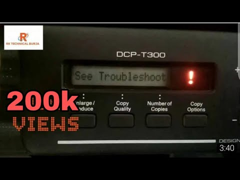 BROTHER DCP T300 PRINTER INK BOX FULL PROBLAM SOLVE EASY STEP by step