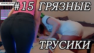 Грязные трусики и coolstorybob | gtfobae, Playbetterpro, SNAILKICK | Twitch Top4ik Moments #15