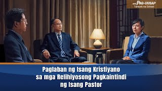 """Tagalog Christian Movie Extract 4 From """"Ang Pag-Uusap"""": Paglaban ng Isang Kristiyano sa mga Relihiyosong Pagkaintindi ng Isang Pastor"""