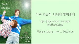 Kim Jong Wan (김종완  of NELL) - You & I FMV (Weightlifting Fairy Kim Bok Joo OST Part 1