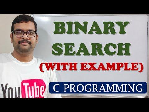 C PROGRAMMING - BINARY SEARCH