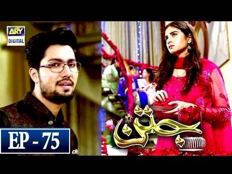 Jatan - Episode 75 - 12th March 2018 - ARY Digital Drama