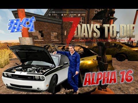 7 DAYS TO DIE : ALPHA 16 - #9 A POR LOS MOTORES (GAMEPLAY ESPAÑOL)