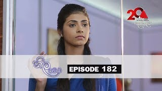 Neela Pabalu | Episode 182| 21st January 2019 | Sirasa TV Thumbnail