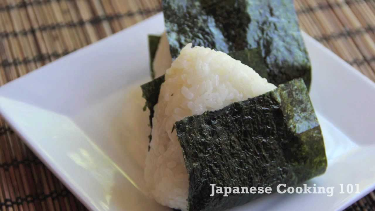Rice Ball (Onigiri) Recipe - Japanese Cooking 101 - YouTube