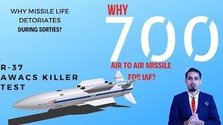 IAF's R-37 AWACS Hunter test, Why 700 A2A, A2G missile procurement?