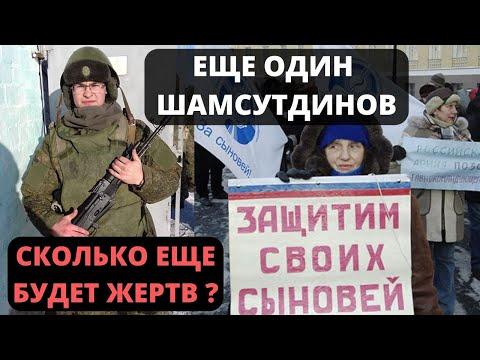 Срочник Хакимов сбежал из части в Забайкалье из-за насилия