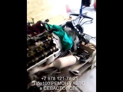 BMW ремонт двигателя автомобиля BMW в Севастополе