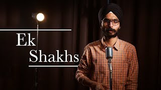 Ek Shakhs | Amandeep Singh