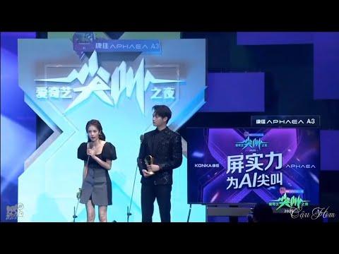 Full Hứa Khải - Bạch Lộc Giải Thưởng Nam Nữ Nghệ Sĩ Nhân Khí Cao | IQIYI Screaming Night 2020