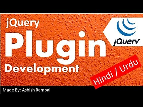 002 JQuery Plugin Development In Hindi - First Basic Plugin