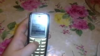 Nokia 1110i ringtones