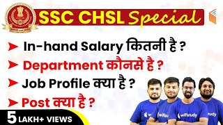 SSC CHSL 2019-20 | Complete Details | Salary, Job Profile, Post, Department