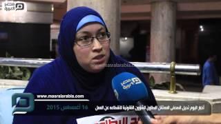 بالفيديو | زوجة البطاوي: أخبار اليوم أحالته للشئون القانونية رغم اعتقاله