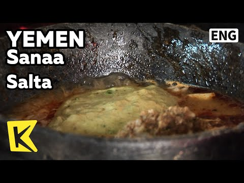 【K】Yemen Travel-Sanaa[예멘 여행-사나]고기와 채소를 넣은 전골요리, 살타/Salta/Food/Restaurant/Dish/Stew