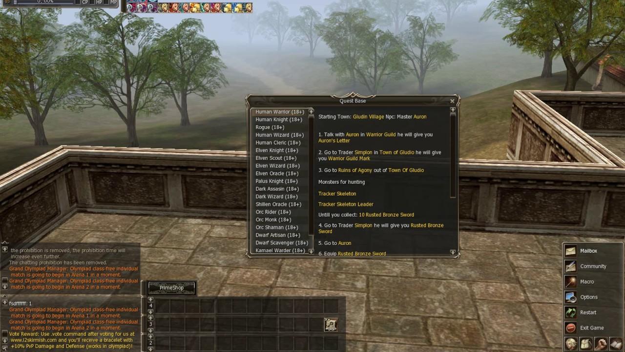 Interface почти халява   Лучшие читы для онлайн игр