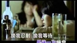 曹格-Super Woman(360p_H.264-AAC).flv