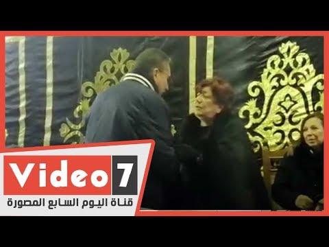 وزير الاعلام وأشرف زكي وعمرو الليثي اول الحاضرين قي عزاء لينين الرملي  - 18:59-2020 / 2 / 10