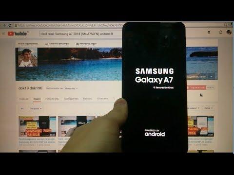 Repeat Samsung Galaxy A7 SM A750F Hard Reset And Pattern Pin Lock