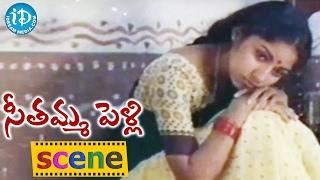 Seethamma Pelli Movie Scenes - Mohan Babu Insults Murali Mohan || Revathi || Nutan Prasad || Bapu