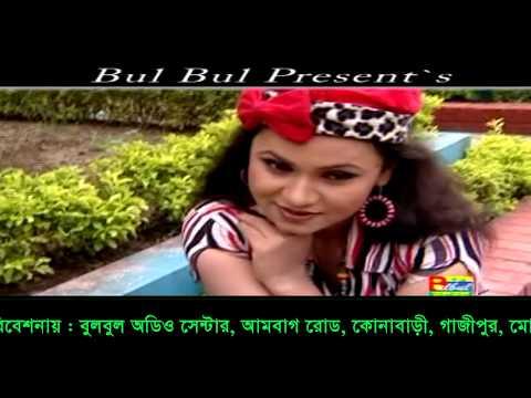 Mone Amar Nai Re Shuk / Kew Buje Na Moner Betha / Emon Khan / Bulbul Audio Center