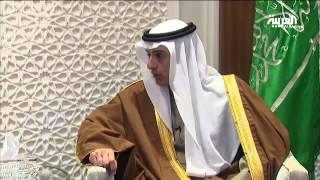 السعودية تقطع علاقاتها التجارية مع #إيران