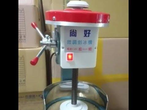 尚好可微調電動傳統刨冰機(挫冰機剉冰機)-另有售雪花冰.綿綿冰專用機-豆花伯生活館