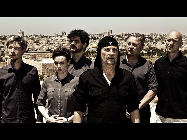 Laibach: YISRA'EL (version 2)