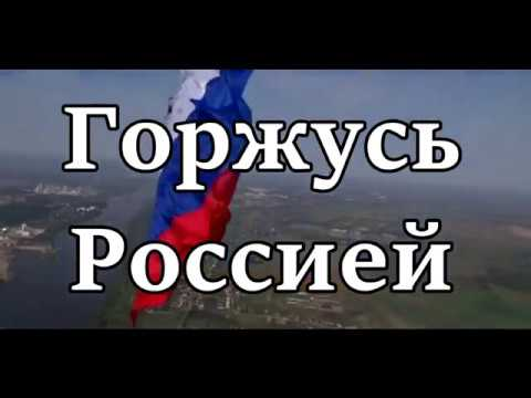 Энциклопедия США