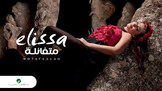 Elissa...Motafaalah | اليسا...متفائلة
