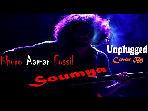 Khoro Amar Fossil   Fossils 4   Unplugged...