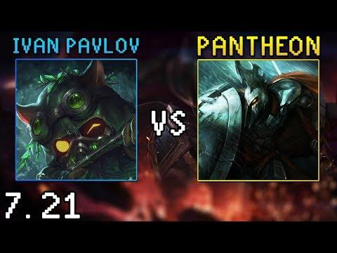 iPav's Teemo vs Pantheon 7.21