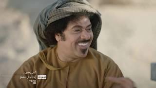 خاشع ناشع | قناة الإمارات | رمضان 2020