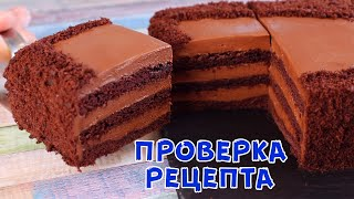 НА СКОВОРОДЕ Невероятно Вкусный Шоколадный Торт который легко готовить