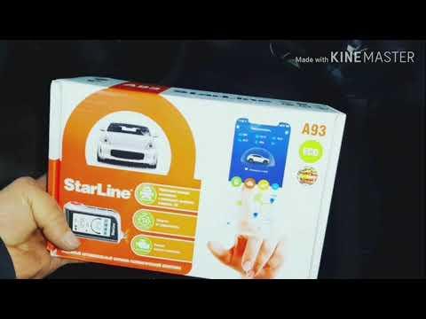 Установка автсигнализации Starline в Астане на разные модели машин