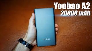 Хороший павербанк Yoobao A2 20000 mAh | Powerbank Yoobao A2