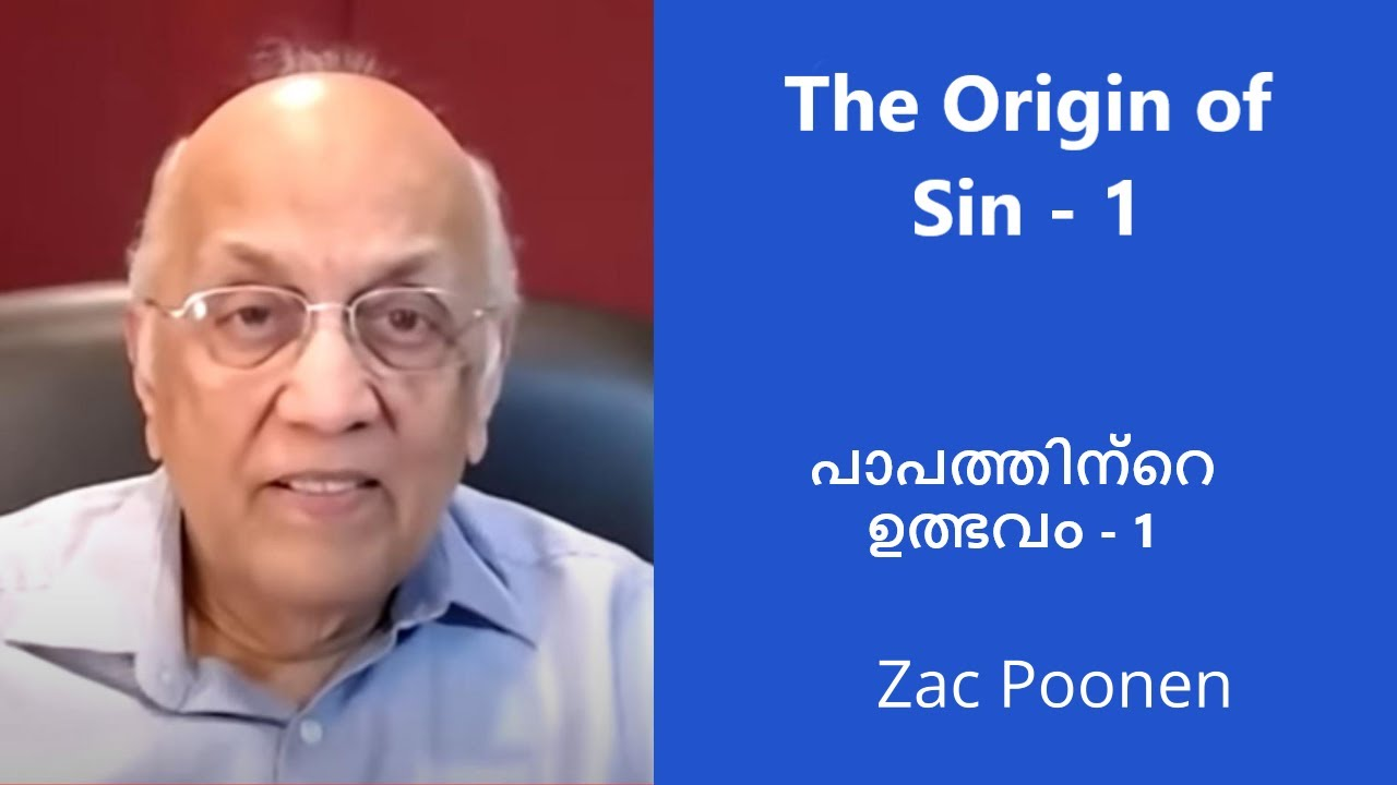 Session 4: (Bible Study 1) The Origin of Sin