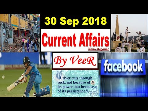 30 September 2018 Current Affairs | Daily Current Affairs PIB, Nano Magazine Study in Hindi By VeeR