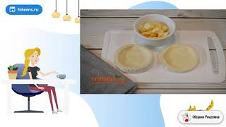Фаршированный сыр Рецепты с фото