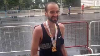 Тверской марафон 2016. Рокки Бальбо, Друзья,Финиш.