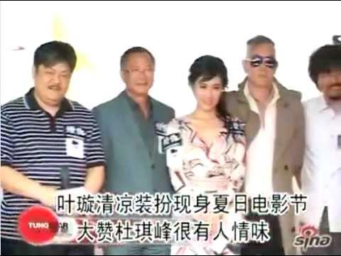 Vengeance- HK International Film Festival