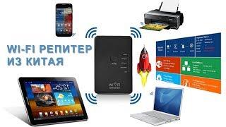 Огляд та налаштування Wi-Fi репітера з Китаю | за доступною ціна точка доступу, підсилювач сигналу мережі
