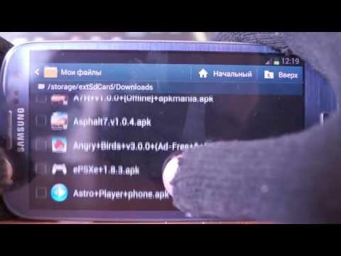Как установить и настроить эмулятор Sony Playstation PS EPSxe на Android