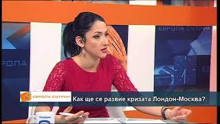 Какви са очакванията на ГЕРБ от срещата ЕС-Турция във Варна?