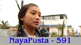 A journey from hut to hostel | Providing help in the Chepang community | NayaPusta - 591