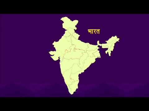 Indian Railway's New Rail Line Project